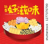 chinese new year snack plate... | Shutterstock .eps vector #1277370700
