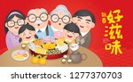 chinese new year snack plate... | Shutterstock .eps vector #1277370703