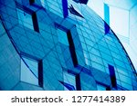 collage of office building...   Shutterstock . vector #1277414389