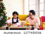 young asia dad and daughter in... | Shutterstock . vector #1277450536