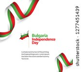 bulgaria independence day... | Shutterstock .eps vector #1277451439