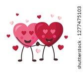 valentine day card | Shutterstock .eps vector #1277475103