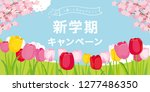 tulip fields and cherry... | Shutterstock .eps vector #1277486350