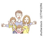 illustration of family.they...   Shutterstock .eps vector #1277491096