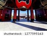 asakusa  taito  tokyo  japan... | Shutterstock . vector #1277595163