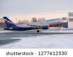 riga  january 2019   an... | Shutterstock . vector #1277612530