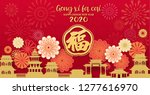 happy new year2020 gong xi fa... | Shutterstock .eps vector #1277616970