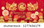 happy new year2019 gong xi fa... | Shutterstock .eps vector #1277636179