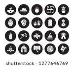 20 vector icon set   diwali... | Shutterstock .eps vector #1277646769