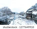 Japan Unseen Landscape Scenic...