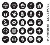 25 vector icon set   telugu... | Shutterstock .eps vector #1277659789