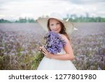 beautiful little girl  in the... | Shutterstock . vector #1277801980