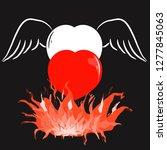 Valentine's Day. Heart Burning...