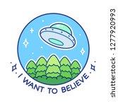 i want to believe. cartoon... | Shutterstock .eps vector #1277920993