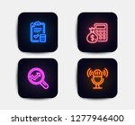 neon glow lights. set of... | Shutterstock .eps vector #1277946400