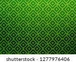 light green vector background... | Shutterstock .eps vector #1277976406
