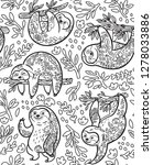 Ink Seamless Pattern With Cute...