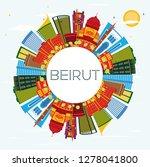 beirut lebanon city skyline...   Shutterstock .eps vector #1278041800
