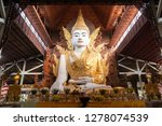 ngahtatgyi buddha temple is a... | Shutterstock . vector #1278074539