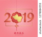 happy chinese new year 2019 ... | Shutterstock .eps vector #1278084553