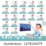 a set of doctor man on desk... | Shutterstock .eps vector #1278156379