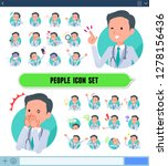 a set of doctor man with... | Shutterstock .eps vector #1278156436