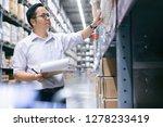 wholesale  logistic  business ... | Shutterstock . vector #1278233419