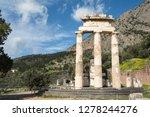 circular temple of sanctuary of ... | Shutterstock . vector #1278244276