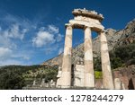 circular temple of sanctuary of ... | Shutterstock . vector #1278244279