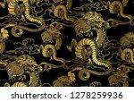 Dragon Card Kimono  Japanese...