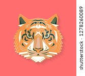 tiger label design. abstract... | Shutterstock .eps vector #1278260089