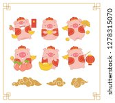 chinese new year of lucky pig... | Shutterstock .eps vector #1278315070
