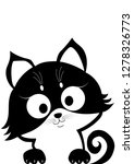 cute kitten vector | Shutterstock .eps vector #1278326773