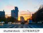 romantic sunset and street view ... | Shutterstock . vector #1278369229