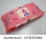 manila  ph   jan. 8  johnson's... | Shutterstock . vector #1278392086
