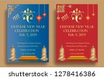 happy chinese new year  design... | Shutterstock .eps vector #1278416386