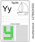 worksheet. writing a z ... | Shutterstock .eps vector #1278424333