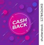 cashback offer vector banner | Shutterstock .eps vector #1278426343