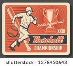 Baseball Or Softball Sport Game ...