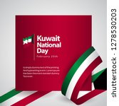 kuwait national day vector... | Shutterstock .eps vector #1278530203