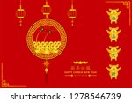 happy chinese new year. xin... | Shutterstock .eps vector #1278546739