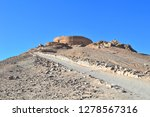the  zoroastrians towers of... | Shutterstock . vector #1278567316