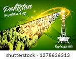 pakistan's resolution day 23rd... | Shutterstock .eps vector #1278636313