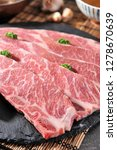 grilled beef ribs on a plate | Shutterstock . vector #1278670639