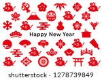 new year card with mouse and... | Shutterstock .eps vector #1278739849