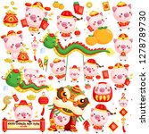 a vector set of pigs in chinese ...   Shutterstock .eps vector #1278789730