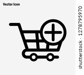 add cart icon vector