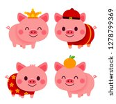 vector set of cute pig... | Shutterstock .eps vector #1278799369