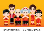 an oriental family with...   Shutterstock . vector #1278801916