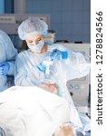 pre oxygenation for general... | Shutterstock . vector #1278824566